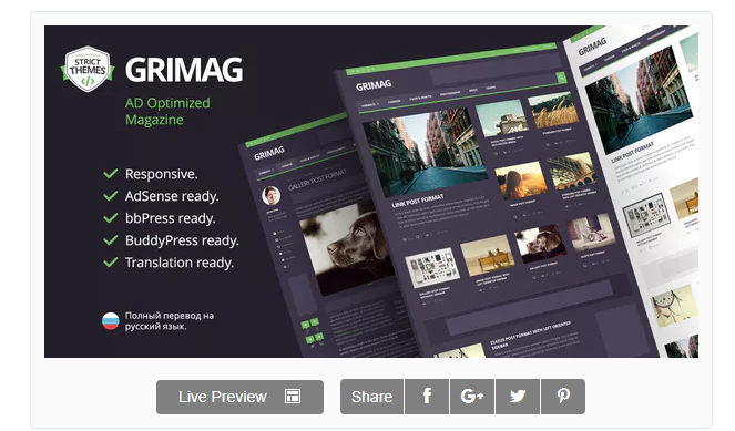 Grimag WordPress Adsense Teması